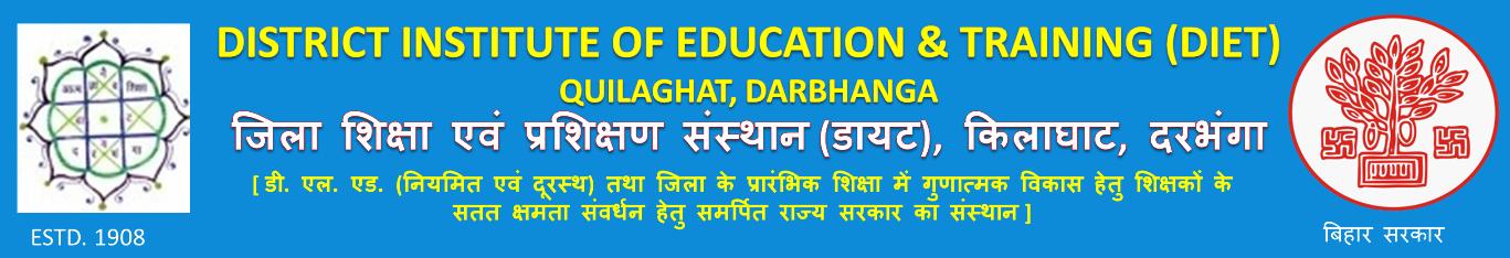 DIET Darbhanga